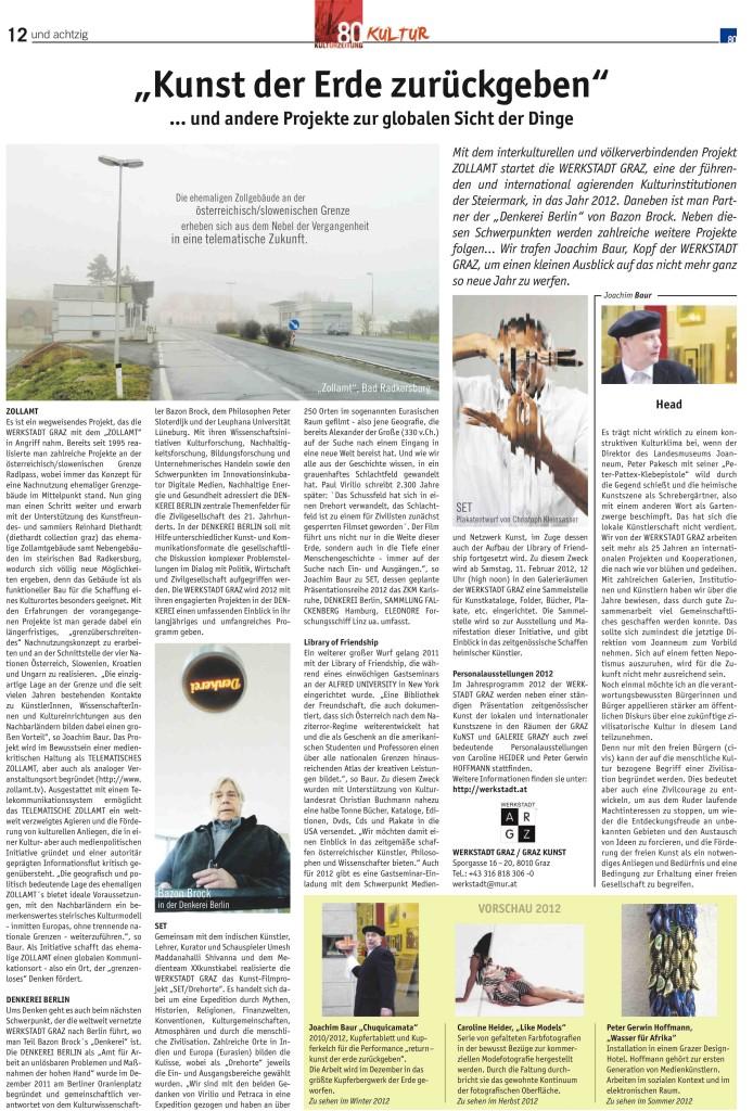 2012_02_3werkstadt91achtzig